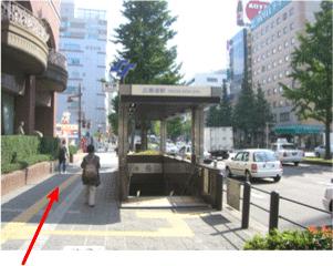 地下鉄広瀬通駅